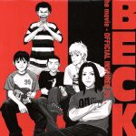BECK the movie~OFFICIAL INSPIRED BY...(通常)(CDA)