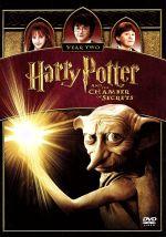 ハリー・ポッターと秘密の部屋(通常)(DVD)