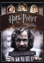 ハリー・ポッターとアズカバンの囚人(通常)(DVD)