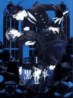 黒執事Ⅱ Ⅰ(完全生産限定版)
