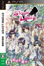 STORM LOVER(初回生産版)(初回生産版)(ゲーム)