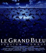 グラン・ブルー完全版-デジタル・レストア・バージョン-(Blu-ray Disc)(BLU-RAY DISC)(DVD)