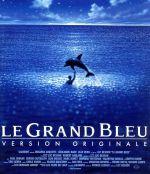 グラン・ブルーオリジナル版-デジタル・レストア・バージョン-(Blu-ray Disc)(BLU-RAY DISC)(DVD)