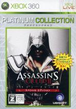 アサシン クリード2 スペシャルエディション Xbox360プラチナコレクション(ゲーム)