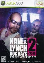 ケイン アンド リンチ2 ドッグ・デイズ(ゲーム)
