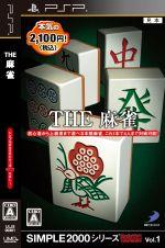 THE 麻雀 SIMPLE 2000シリーズ Portable!! Vol.1(ゲーム)