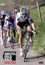 アムステルゴールドレース 2010(通常)(DVD)