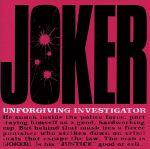 ジョーカー 許されざる捜査官 オリジナル・サウンドトラック(通常)(CDA)