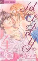 はぴまり~Happy Marriage!?~(4)(フラワーCアルファ プチコミ)(少女コミック)