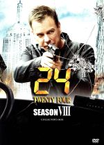 24-TWENTY FOUR- SEASON Ⅷ(ファイナル・シーズン) DVDコレクターズBOX(特典DVD1枚付)(通常)(DVD)