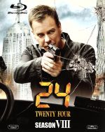 24-TWENTY FOUR-ファイナル・シーズン ブルーレイBOX(Blu-ray Disc)(BLU-RAY DISC)(DVD)