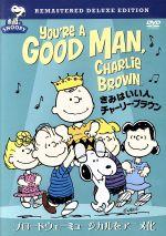 きみはいい人、チャーリー・ブラウン(通常)(DVD)