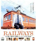 RAILWAYS(Blu-ray Disc)(BLU-RAY DISC)(DVD)