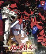 機動戦士ガンダムUC 2(Blu-ray Disc)(BLU-RAY DISC)(DVD)