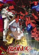 機動戦士ガンダムUC 2(通常)(DVD)