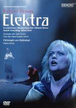 シュトラウス:歌劇 エレクトラ(通常)(DVD)