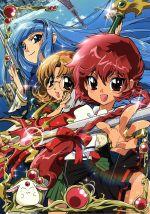 魔法騎士レイアース DVD-BOX(通常)(DVD)