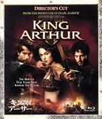 キング・アーサー ディレクターズ・カット版(Blu-ray Disc)(BLU-RAY DISC)(DVD)