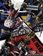 仮面ライダー×仮面ライダー×仮面ライダー THE MOVIE 超電王トリロジー コレクターズBOX(Blu-ray Disc)(BLU-RAY DISC)(DVD)