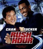 ラッシュアワー(Blu-ray Disc)(BLU-RAY DISC)(DVD)