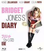 ブリジット・ジョーンズの日記 ブルーレイ&DVDセット(Blu-ray Disc)(BLU-RAY DISC)(DVD)
