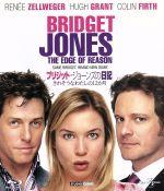 ブリジット・ジョーンズの日記 きれそうなわたしの12ヶ月 ブルーレイ&DVDセット(Blu-ray Disc)(BLU-RAY DISC)(DVD)