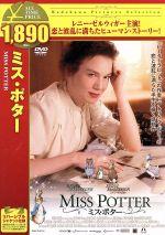 ミス・ポター(通常)(DVD)