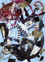 黒執事Ⅱ Ⅱ(完全生産限定版)(クリア三方背ケース、特典CD、特製ブックレット、キャラクター設定資料集付)(通常)(DVD)
