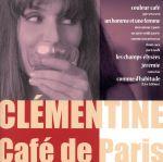Cafe de Paris(通常)(CDA)