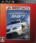 ニード・フォー・スピード シフト EA BEST HITS(ゲーム)