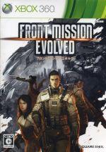 フロントミッション エボルヴ(ゲーム)