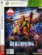 DEAD RISING  2(ゲーム)
