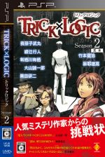 TRICK×LOGIC Season2(ゲーム)