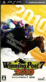 ウイニングポスト7 2010(ゲーム)