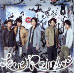Love Rainbow(初回限定盤)(DVD付)(特典DVD1枚付)(通常)(CDS)