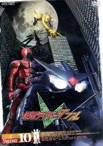 仮面ライダーW VOL.10(通常)(DVD)