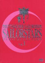 美少女戦士セーラームーン セーラースターズ DVD-COLLECTION VOL.1(期間限定生産版)(スリーブケース付)(通常)(DVD)