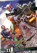 仮面ライダーW VOL.11(通常)(DVD)