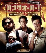 ハングオーバー!消えた花ムコと史上最悪の二日酔い ブルーレイ&DVDセット(Blu-ray Disc)(BLU-RAY DISC)(DVD)