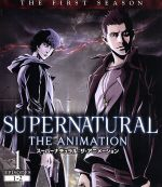 SUPERNATURAL THE ANIMATION<ファースト・シーズン>Vol.1(Blu-ray Disc)(BLU-RAY DISC)(DVD)