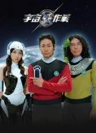 宇宙犬作戦 DVD-BOX3(通常)(DVD)