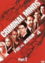 クリミナル・マインド FBI vs.異常犯罪 シーズン4 コレクターズBOX Part1(通常)(DVD)