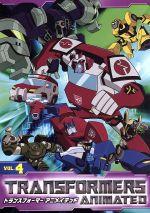 トランスフォーマー アニメイテッド VOL.4(通常)(DVD)