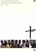 十 -TOU-(通常)(DVD)