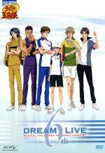 ミュージカル テニスの王子様 コンサート Dream Live 6th(通常)(DVD)