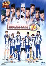 ミュージカル テニスの王子様 コンサート Dream Live 7th((パンフレット付))(通常)(DVD)