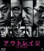 アウトレイジ(Blu-ray Disc)(BLU-RAY DISC)(DVD)