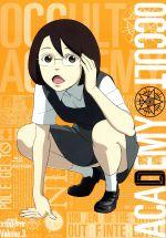 世紀末オカルト学院 Volume.3(Blu-ray Disc)(BLU-RAY DISC)(DVD)