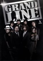 GRAND LINE(通常)(DVD)