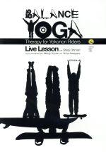 Balance YOGA(通常)(DVD)